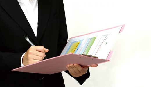 BUYMA仕入先における買い付け可能かどうかの確認方法