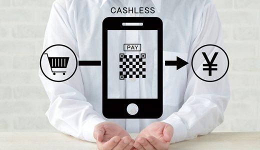 ネット通販・ECも市場によって売れる商品が変わるという事実
