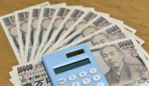 国内製品で6000万円以上を調達したプロジェクト