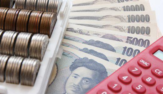 個人事業主の会計管理・確定申告の概略