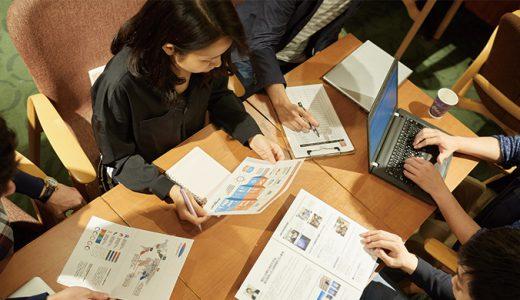 ネットを活用して分析ができる輸入ビジネス