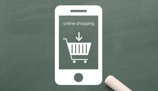 Shopifyを活用した自社EC運営のセミナー報告