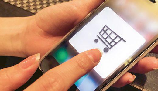 新たな販路「Yahoo!ショッピング」の実施と検証を開始