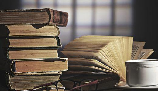 輸入総代理ビジネスにオススメの書籍