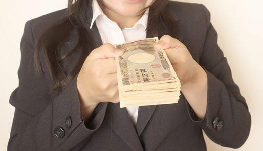せどり本能で5万円を実質2時間程度で稼いだ話