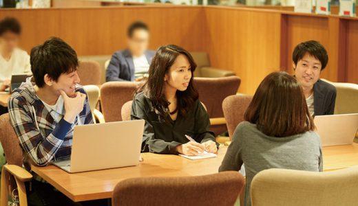 輸入総代理ビジネスの勉強会