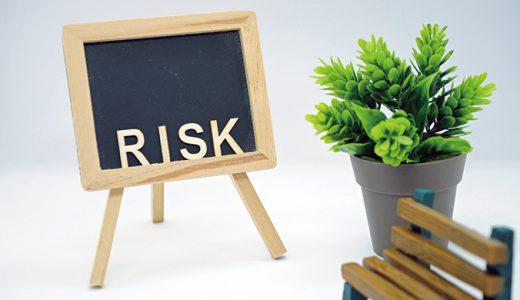 クラウドファンディングがいかに小規模事業者のリスクを回避してくれるか